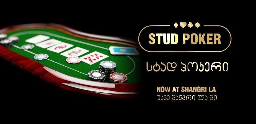 Stud Poker Club Now Open